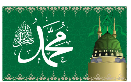 bless: Vector of arabic calligraphy name of Prophet - Salawat supplication phrase translated as God bless Muhammad. Building of Madinah mosque. Illustration