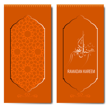 generosity: Vintage creative islamic art style brochure or flyer and greeting card design template. Translation of text: Ramadan Kareem - May Generosity Bless you during the holy month