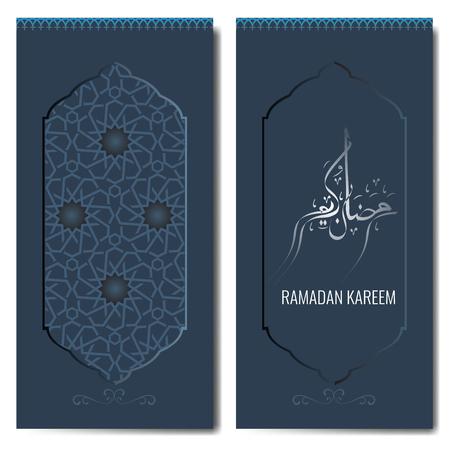 generosity: Ramadan Kareem, islamic greeting or invitation card template - Translation of text : Ramadan Kareem - May Generosity Bless you during the holy month. Illustration