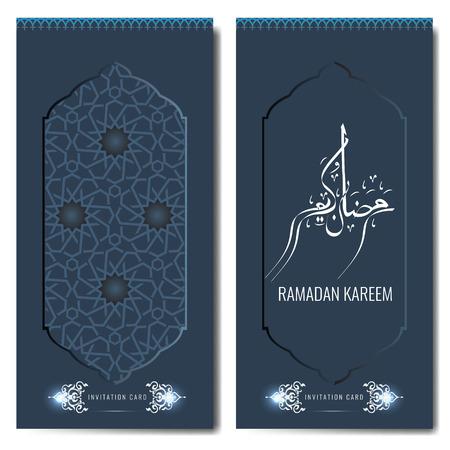 generosidad: Ramadan Kareem, saludo islámico o la plantilla de la tarjeta de invitación - Traducción de texto: Ramadan Kareem - La generosidad de mayo bendiga durante el mes sagrado.
