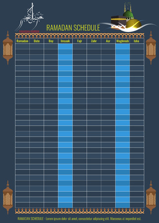 morning noon and night: Ramadan Calendar Schedule - Fasting, Iftar and Prayer time table Guide. Translation: Holy Ramadan. Morning Sunrise Noon Afternoon Evening Night