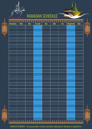 salat: Ramadan Calendar Schedule - Fasting, Iftar and Prayer time table Guide. Translation: Holy Ramadan. Morning Sunrise Noon Afternoon Evening Night