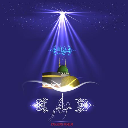 muhammed: Ramadan kareem greeting card design template with light effect. Translation of arabic calligraphy and Ramadan Kareem is Holy Ramadan.