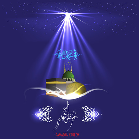 Ramadan kareem greeting card design template with light effect. Translation of arabic calligraphy and Ramadan Kareem is Holy Ramadan.