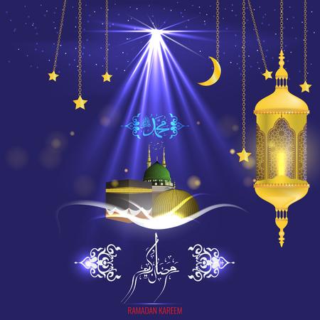 Ramadan kareem greeting card design template with light effect and lamp. Translation of arabic calligraphy and Ramadan Kareem is Holy Ramadan. Vetores
