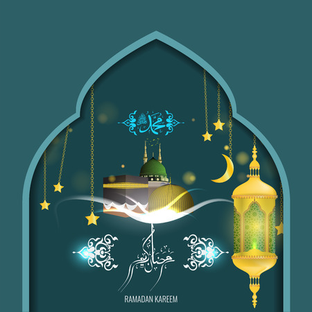 madina: Ramadan kareem greeting card design template with light effect and lamp. Translation of arabic calligraphy and Ramadan Kareem is Holy Ramadan.