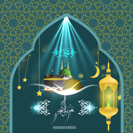 bayram: Ramadan kareem greeting card design template with light effect and lamp. Translation of arabic calligraphy and Ramadan Kareem is Holy Ramadan.