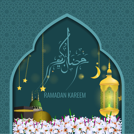 madina: Ramadan kareem greeting card design template with light effect and lamp. White flower blossoms in the bottom. Translation of arabic calligraphy and Ramadan Kareem is Holy Ramadan.