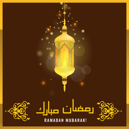 bayram: Illustration of Ramadan Mubarak with intricate Arabic calligraphy for the celebration of Muslim community festival. Translation of arabic calligraphy is: Happy Ramadan holiday