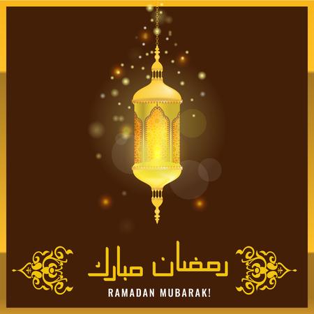 bayram: Illustration of Ramadan Mubarak with intricate Arabic calligraphy for the celebration of Muslim community festival. Translation of arabic calligraphy is: Happy Ramadan holiday