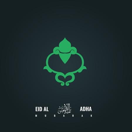 bayram: Sheep head symbol. Abstract and solid Eid al Adha greeting card design Illustration