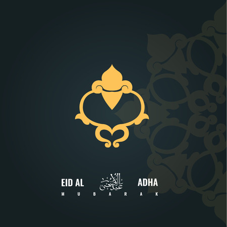 bayram: Eid Adha Mubarak - Abstract Greeting Card design. Adha symbol for your banner or poster. Translation of arabic calligraphy title is Sacrifice Feast Illustration