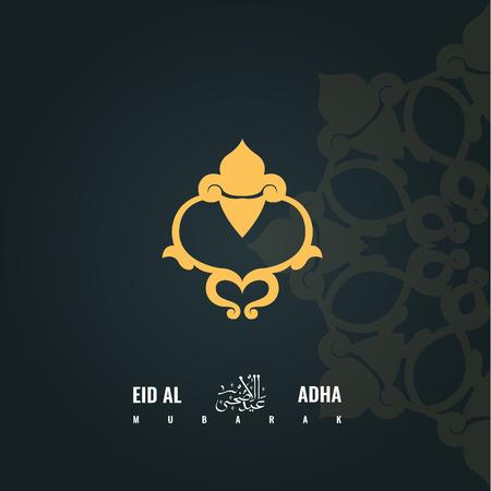 sacrifice: Eid Adha Mubarak - diseño abstracto de la tarjeta de felicitación. Adha símbolo para su bandera o un cartel. La traducción del título de la caligrafía árabe es Fiesta Sacrificio