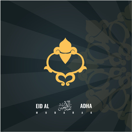 Eid Adha Mubarak - Abstract Greeting Card design. Adha symbol for your banner or poster. Translation of arabic calligraphy title is Sacrifice Feast