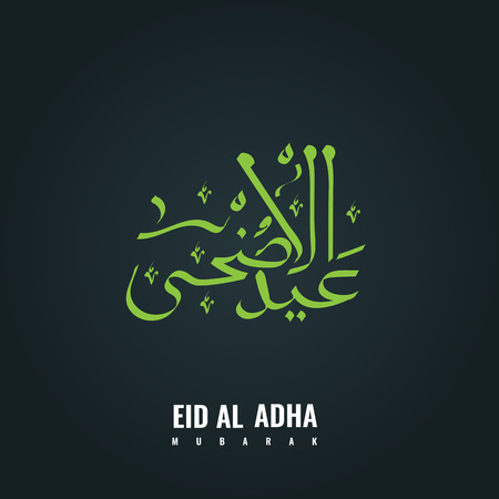 Calligraphy of Arabic text of Eid Al Adha for the celebration of Muslim community festival. Translation calligraphy title is Sacrifice Feast Vettoriali