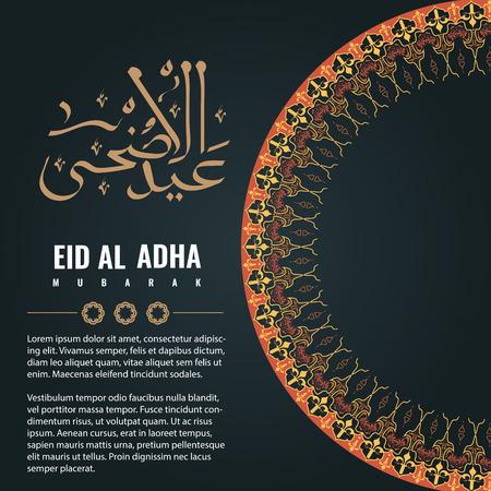 Vector van Eid Adha in Arabische kalligrafie stijl met cirkel Oranament voor de wenskaart design. Vertaling kalligrafie titel Offerfeest