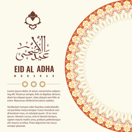 celebration card: Vector of Eid Adha in arabic calligraphy style with circle Oranament for greeting card design. Translation calligraphy title is Sacrifice Feast