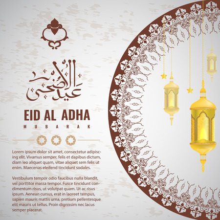 Vector of Eid Adha in arabic calligraphy style with circle Oranament for greeting card design with Grunge style background Translation calligraphy title is Sacrifice Feast Illustration