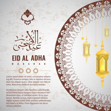 Vector van Eid Adha in Arabische kalligrafie stijl met cirkel Oranament voor de wenskaart ontwerp met Grunge stijl achtergrond Translation kalligrafie titel Offerfeest