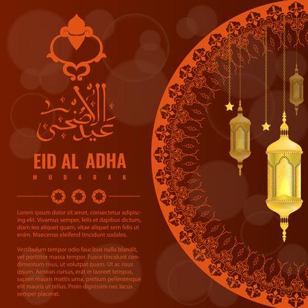 Vector van Eid Adha in Arabische kalligrafie stijl met cirkel Oranament voor de wenskaart design. Vertaling kalligrafie titel Offerfeest Vector Illustratie