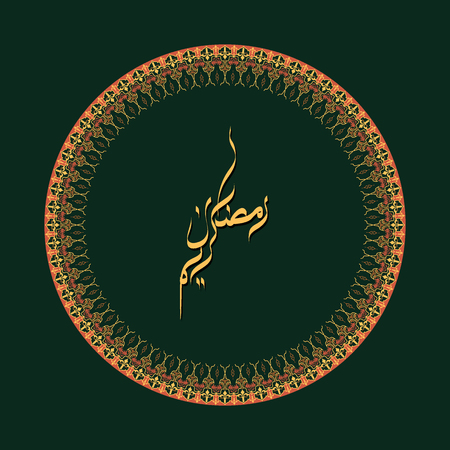 bayram: Vector Ramadan Kareem Greeting card design background. Calligraphy with ornament. Translation of calligraphy is Holy Ramadan.