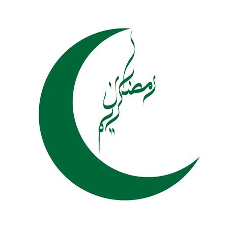 wishing card: Moon and Creative Unusual and beautiful vector Ramadan Calligraphy special for Ramadan Mubarak poster or card design. Illustration