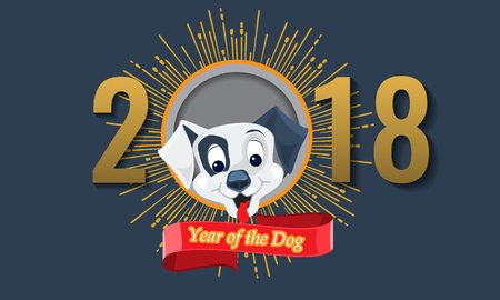 chinese astrology: 2018 Happy Chinese New Year of the Dog with flat and solid color design ribbon sunburst. Vector illustration.