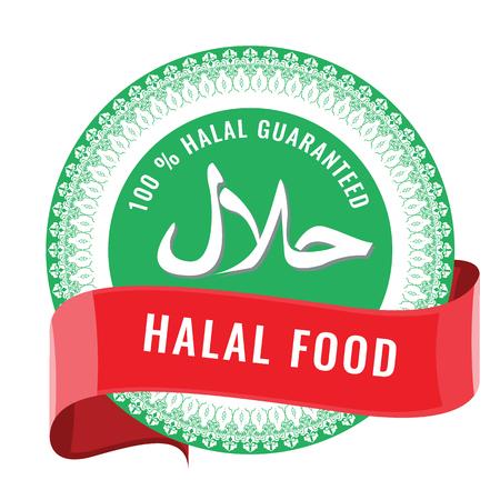 Halal sign symbol design.