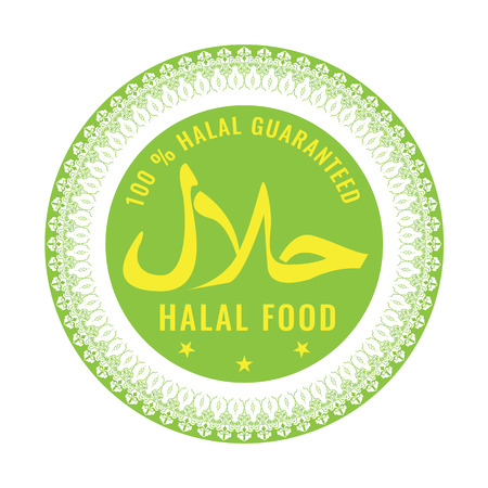 Halal sign symbol design. Halal certificate tag with geometric ornament circle design.