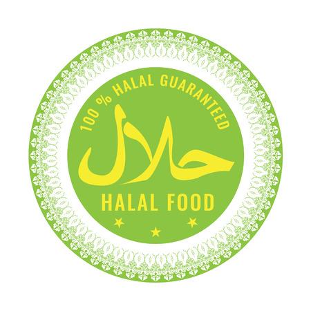 Halal sign symbol design. Halal certificate tag with geometric ornament circle design.