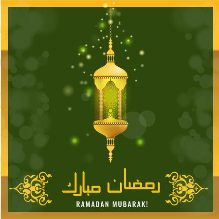 Illustration of Ramadan Mubarak with intricate Arabic calligraphy for the celebration of Muslim community festival. Translation of arabic calligraphy is Happy Ramadan holiday Stok Fotoğraf - 99438060