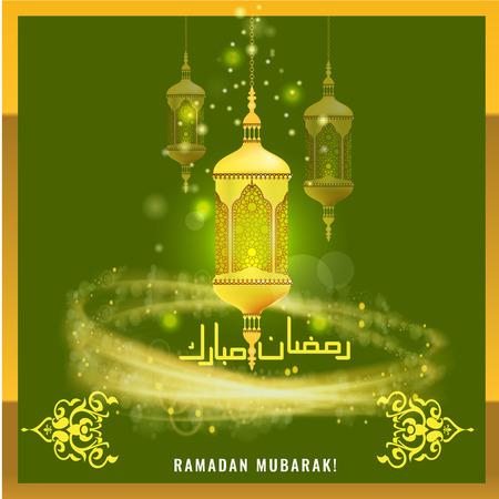 Illustration of Ramadan Mubarak with intricate Arabic calligraphy for the celebration of Muslim community festival. Translation of arabic calligraphy is Happy Ramadan holiday Stok Fotoğraf - 99438061