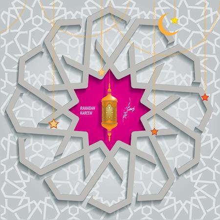 Trendy vector Ramadan Karem Islamic greeting card with Arabic Moroccan pattern geometric ornament background. Illustration