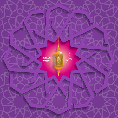 Trendy Vector Ramadan Karem islamic greeting card with Arabic moroccan pattern geometric ornament background.