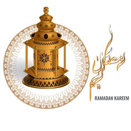 Ramadan kareem lantern with arabic water color brush calligraphy and geometric ornament for greeting card or poster. Illustrated vector. Illustration
