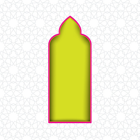 Greeting card or cover for ramadan with an eastern arch style in carving empty place for your design.