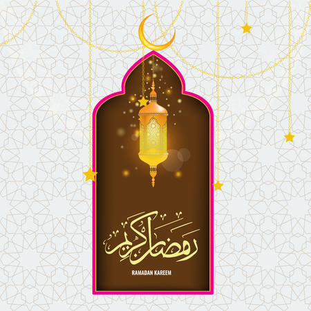 Ramadan kareem or leyletul qadr poster or greeting card design with lantern arabic calligraphy. Illustrated vector. Illustration