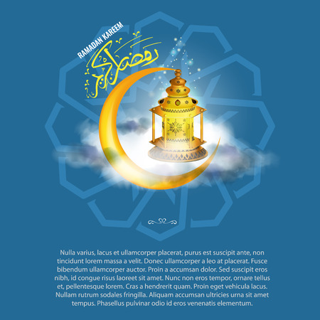 Realistic Ramadan lantern Fanus with star sparkle and realistic clouds and Ramadan Kareem calligraphy. Иллюстрация