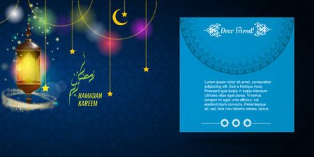 Ramadan kareem greeting or invitation card with oriental geometric ornament texture. Empty space for your text. Illustrated vector. Translation of calligraphy is Holy Ramadan. Illustration