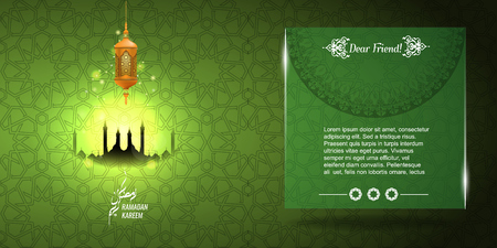 Ramadan kareem greeting or invitation card