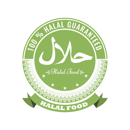 Halal sign symbol design. Vector Halal certificate tag with geometric ornament circle design and ribbon. Illustration