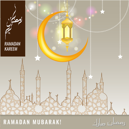 Ramadan Kareem or Eid mubarak greeting or invitation card design. Vector illustration.
