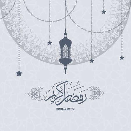 Ramadan Kareem greeting card background. Translation of arabic script is Holy Ramadan month. Illustration