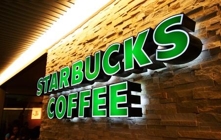 starbucks: Starbucks Coffee Stock Photo