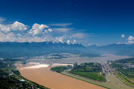yichang: Landscape view of the Three Gorges project Stock Photo