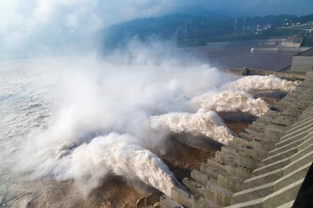 three gorges: The three Gorges Dam Stock Photo