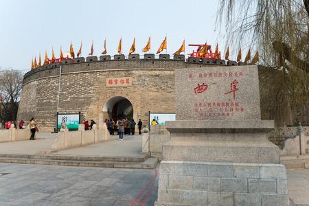 Qufu city