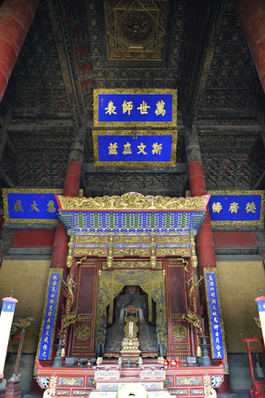 The caisson structure in Temple of Confucius, Qufu Banque d'images - 103973474