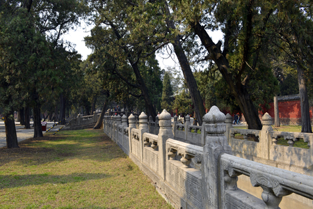 View of a park with traditional Chinese architecture Stock Photo