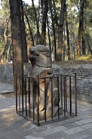 the silence of the world: Qufu Kong Linshi beast
